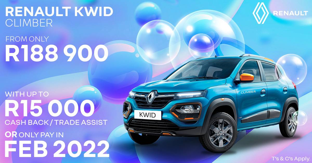 Up to R15 000 Cash back/Trade Assist